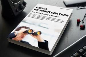 обложка новая 3д